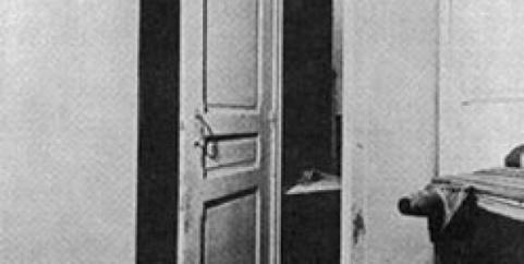 Porta de Duchamp